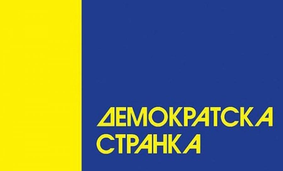 DEMOKRATSKA STRANKA SUBOTICA: HITNO DEMONTIRATI BILBORDE!