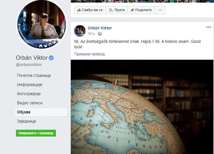 "Vojvođanski klub o Orbanovoj ""karti"": Dalje ruke od Vojvodine i njenih granica"