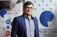 Interni etički medijski kodeks sprečava sukob interesa između nacionalnog saveta, stranaka i novinara